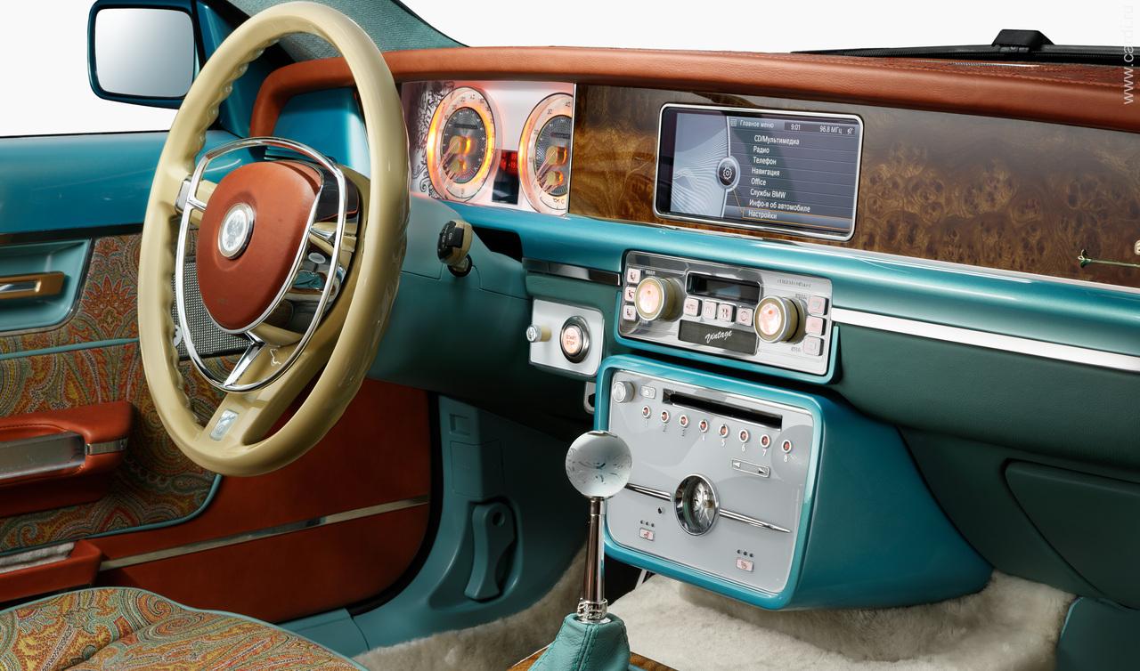 Bilenkin Classic Cars Vintage