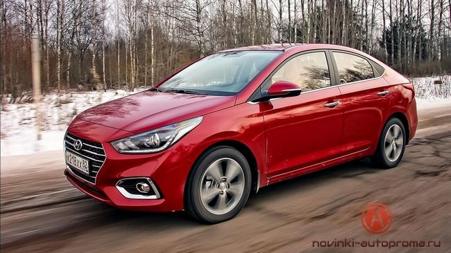 Стали известны российские цены на новый Hyundai Solaris