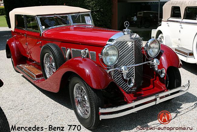 История автокомпаний: Mercedes-Benz