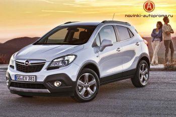Opel может вернуться на авторынок России