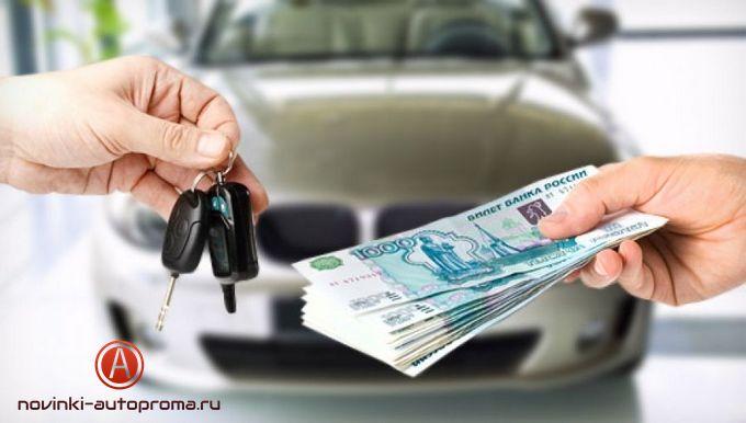 Рассчитаны средние цены автомобилей в России по сегментам