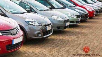 45% рост цен за три года на новые автомобили в России