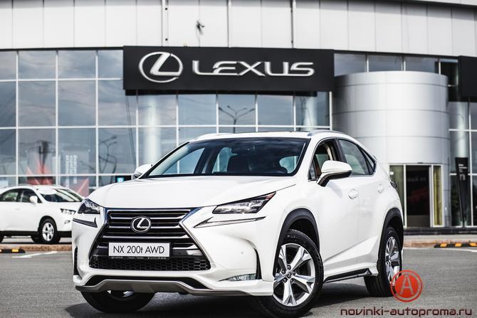 Lexus можно купить со скидкой