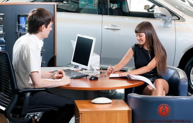 Пять лучших способов сэкономить на покупке автомобиля