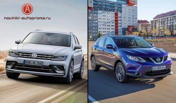 Выбираем кроссовер: Nissan Qashqai или Volkswagen Tiguan?