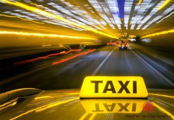 Лучшие автомобили для работы в такси