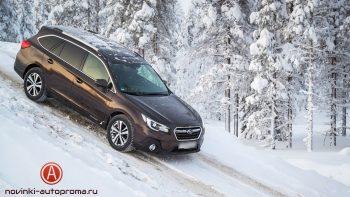 Тест-драйв Subaru Outback обновленной версии