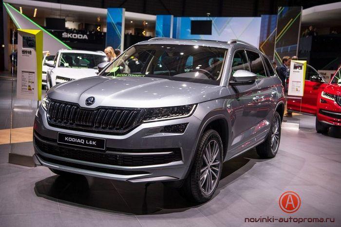 Skoda Kodiaq приедет в Россию в топовой версии