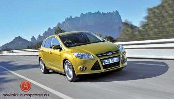 Обновленный Ford EcoBust уже доступен в России