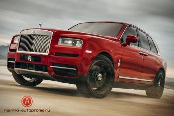 Внедорожник Rolls-Royce Cullinan получил российские цены