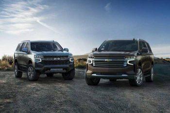 В США были представлены новые Chevrolet Tahoe и Suburban