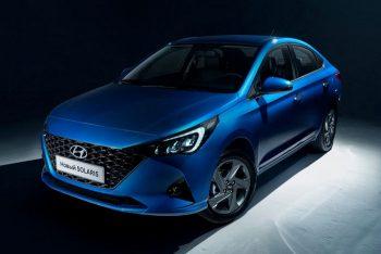 Hyundai Solaris обновлен для России