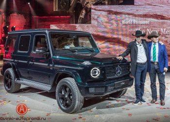 Автосалон в Детройте 2018: главные новинки