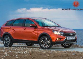 Названы лучшие автомобили в России 2018