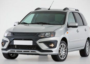 Налажен выпуск тюнинг-пакетов «в стиле Lada Vesta» для моделей Granta и Kalina