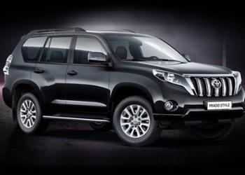 Кроссовер Toyota  Land Cruiser Prado в новой модификации Style предложен российским покупателям